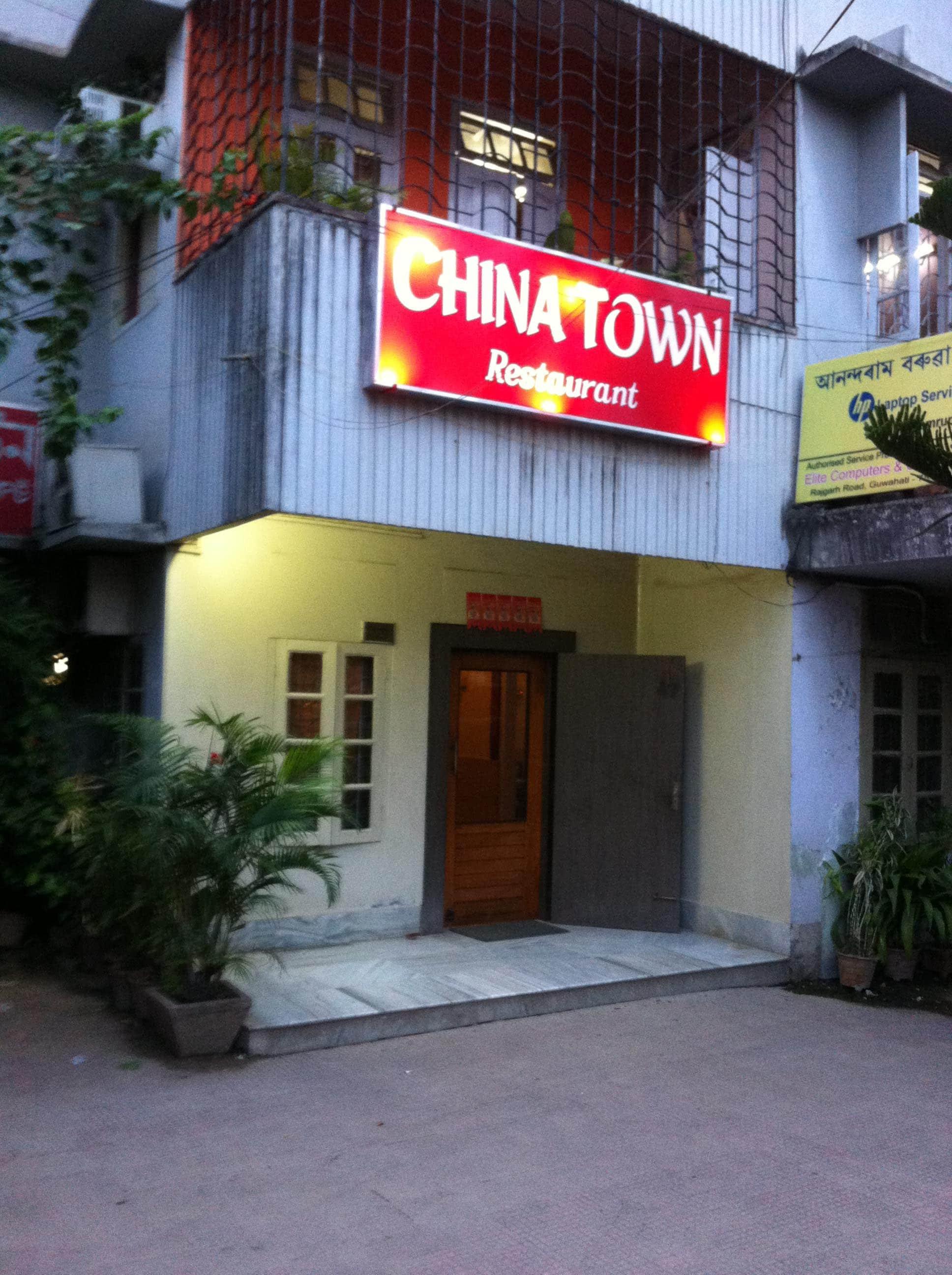China Town - Bhangagarh - Guwahati Image