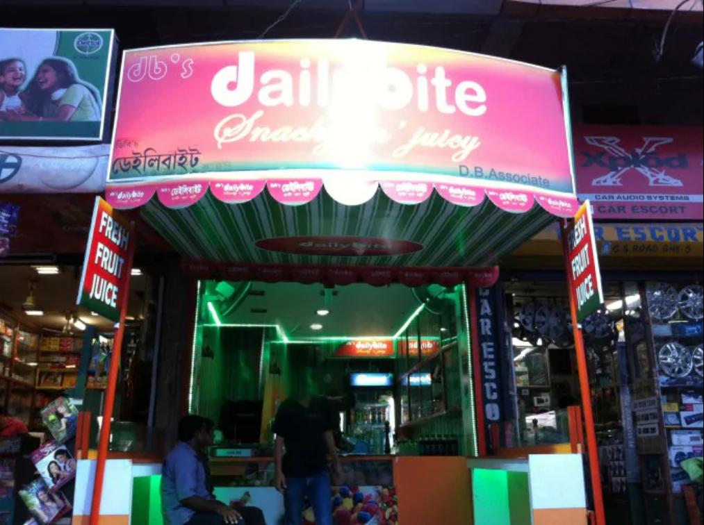 Daily Bite - Bhangagarh - Guwahati Image