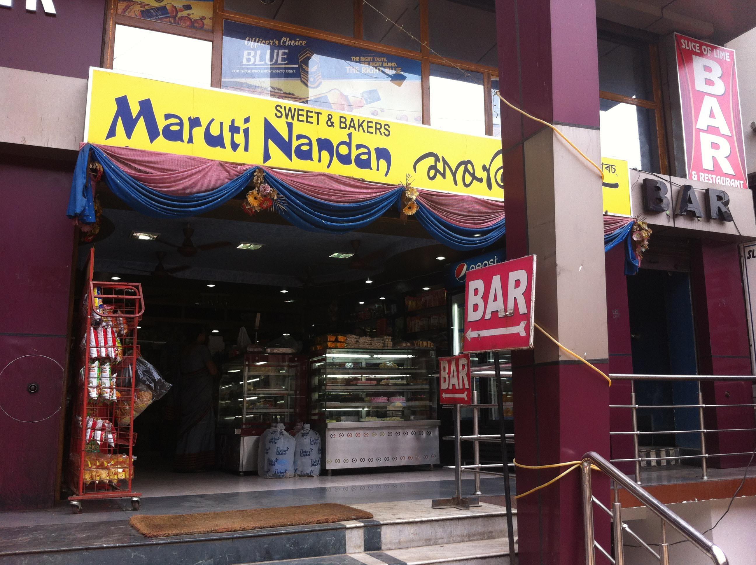 Maruti Nandan Sweets and Bakers - Khanapara - Guwahati Image