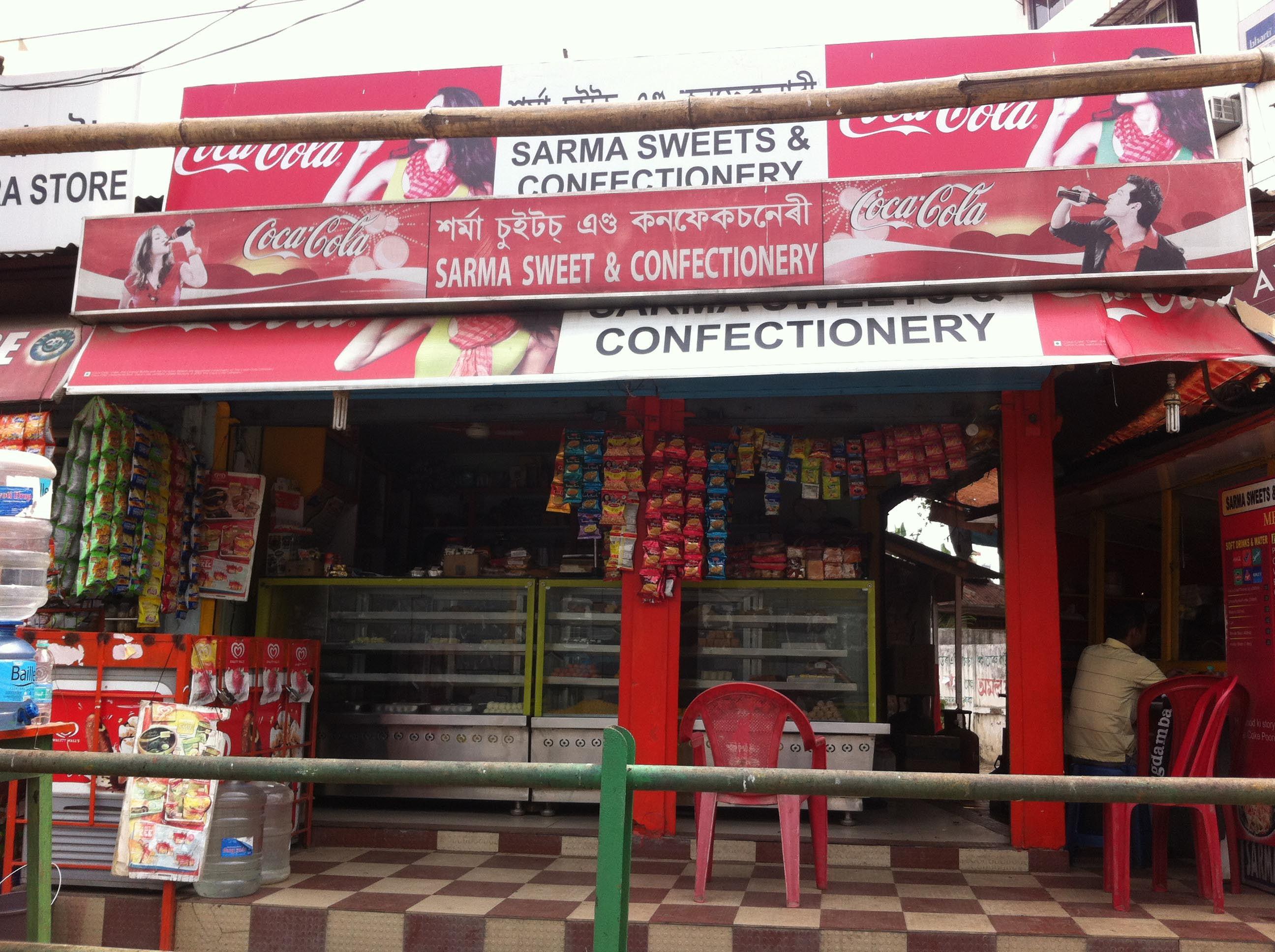 Sarma Sweets and Fast Food - Khanapara - Guwahati Image
