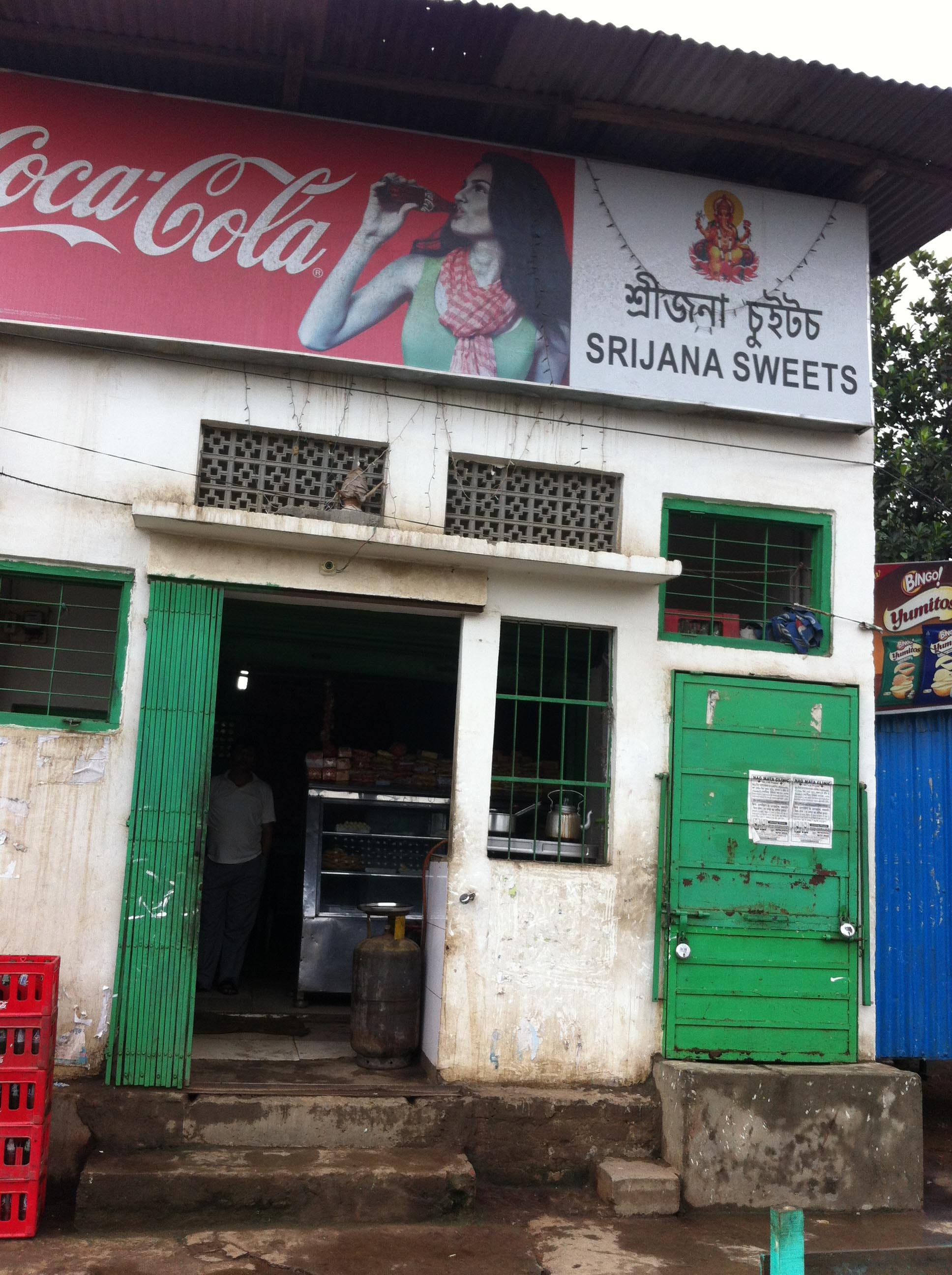 Srijana Sweets - Khanapara - Guwahati Image
