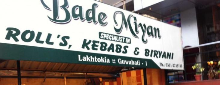 Bade Miyan - Fancy Bazaar - Guwahati Image