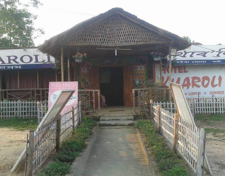 Kharoli Hotel - Zoo Tiniali - Guwahati Image