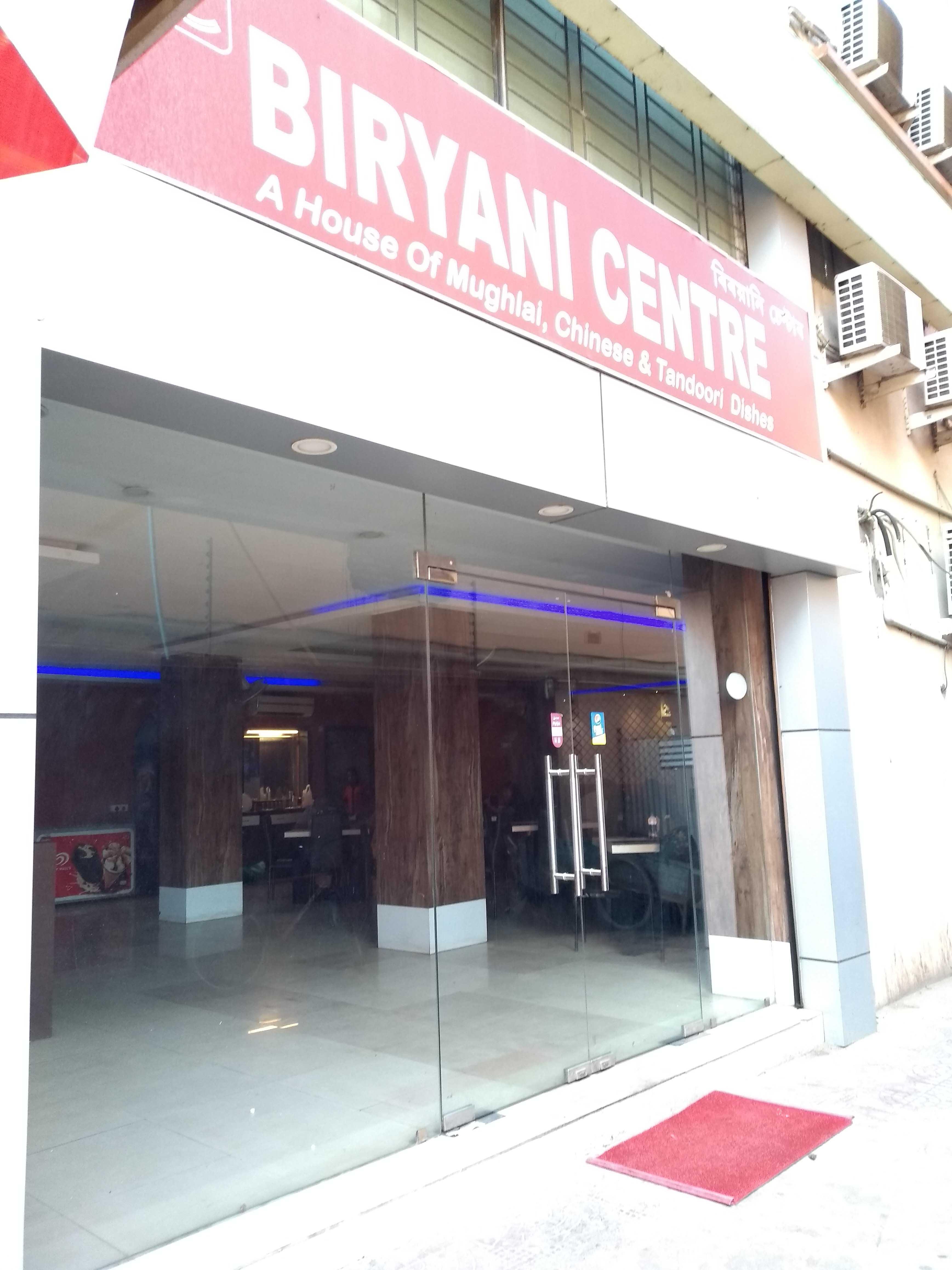 Biryani Centre - Maligaon - Guwahati Image