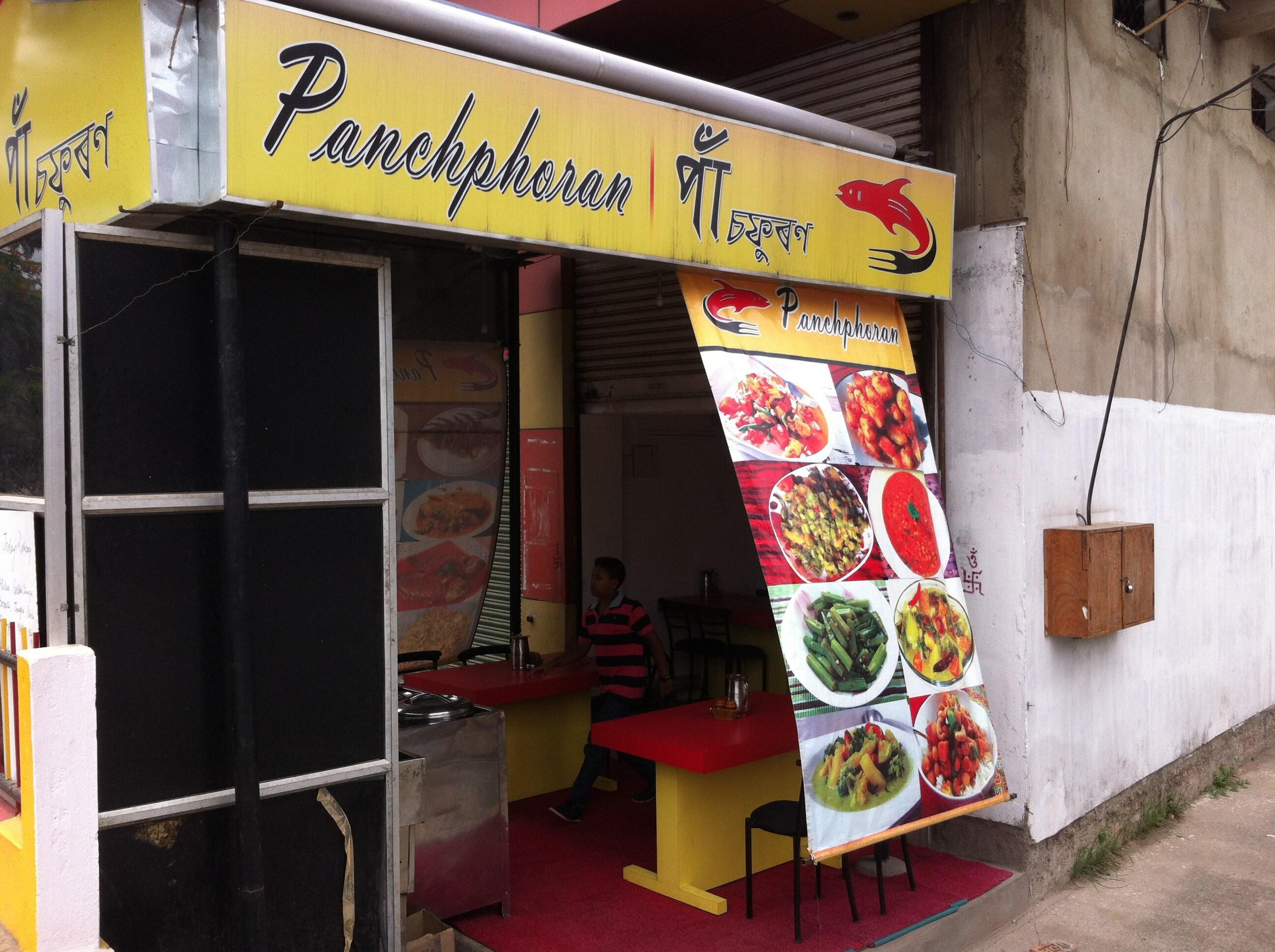 Panchphoran - Six Mile - Guwahati Image