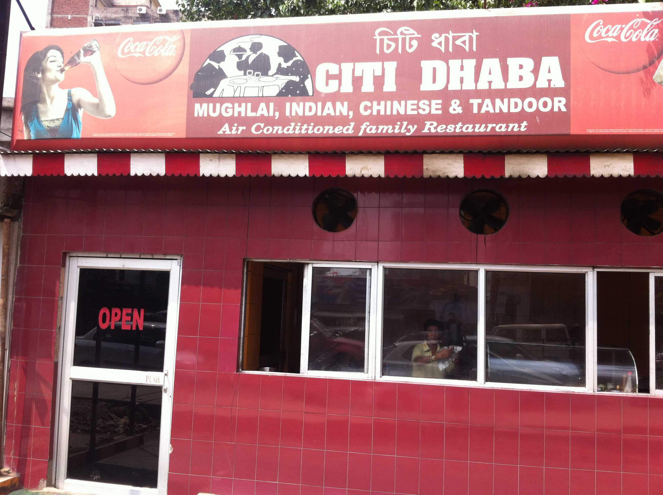 City Dhaba - Ulubari - Guwahati Image