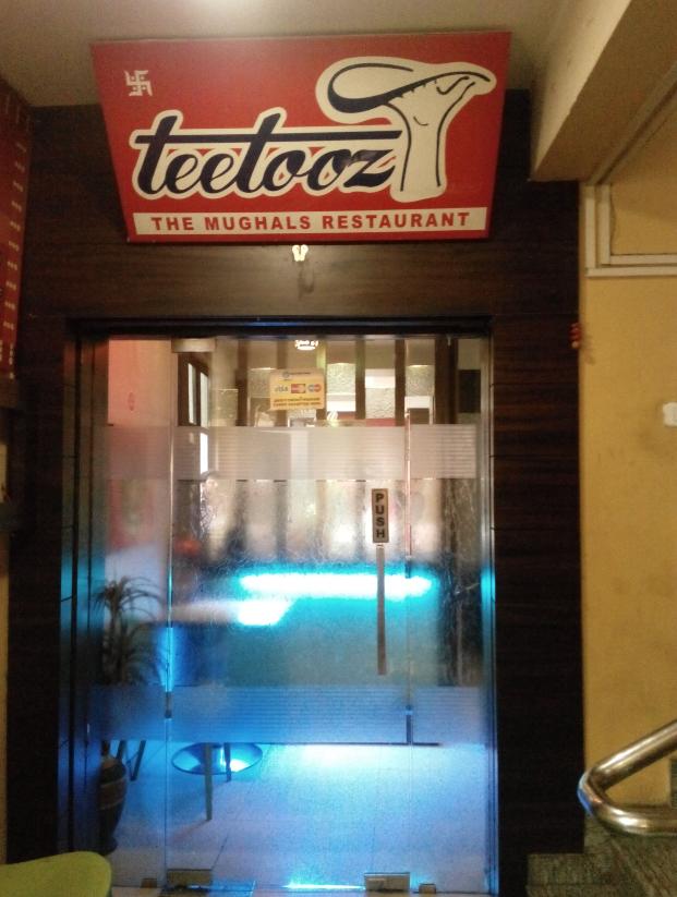 Teetooz - Ulubari - Guwahati Image