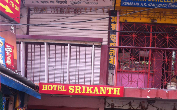 Hotel Srikanth - Ulubari - Guwahati Image