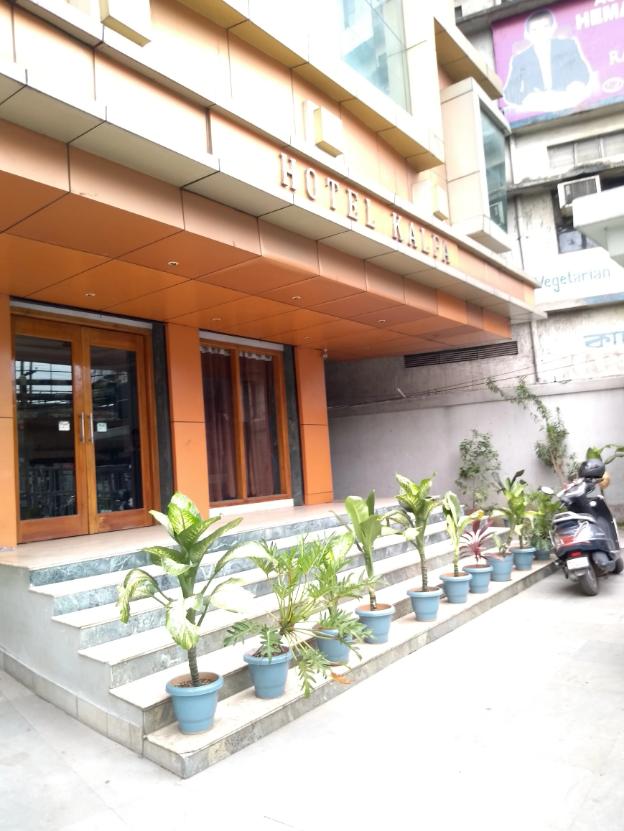 Hotel Kalpa - Ulubari - Guwahati Image