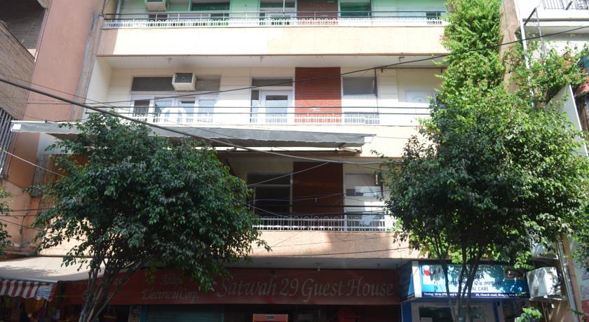 Satwah Guest House - Bhogal - Delhi Image