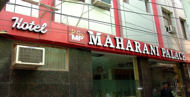 Hotel Maharani Palace Paharganj Delhi Image