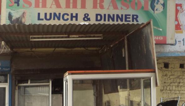 Shahi Rasoi - Sector 10 - Faridabad Image