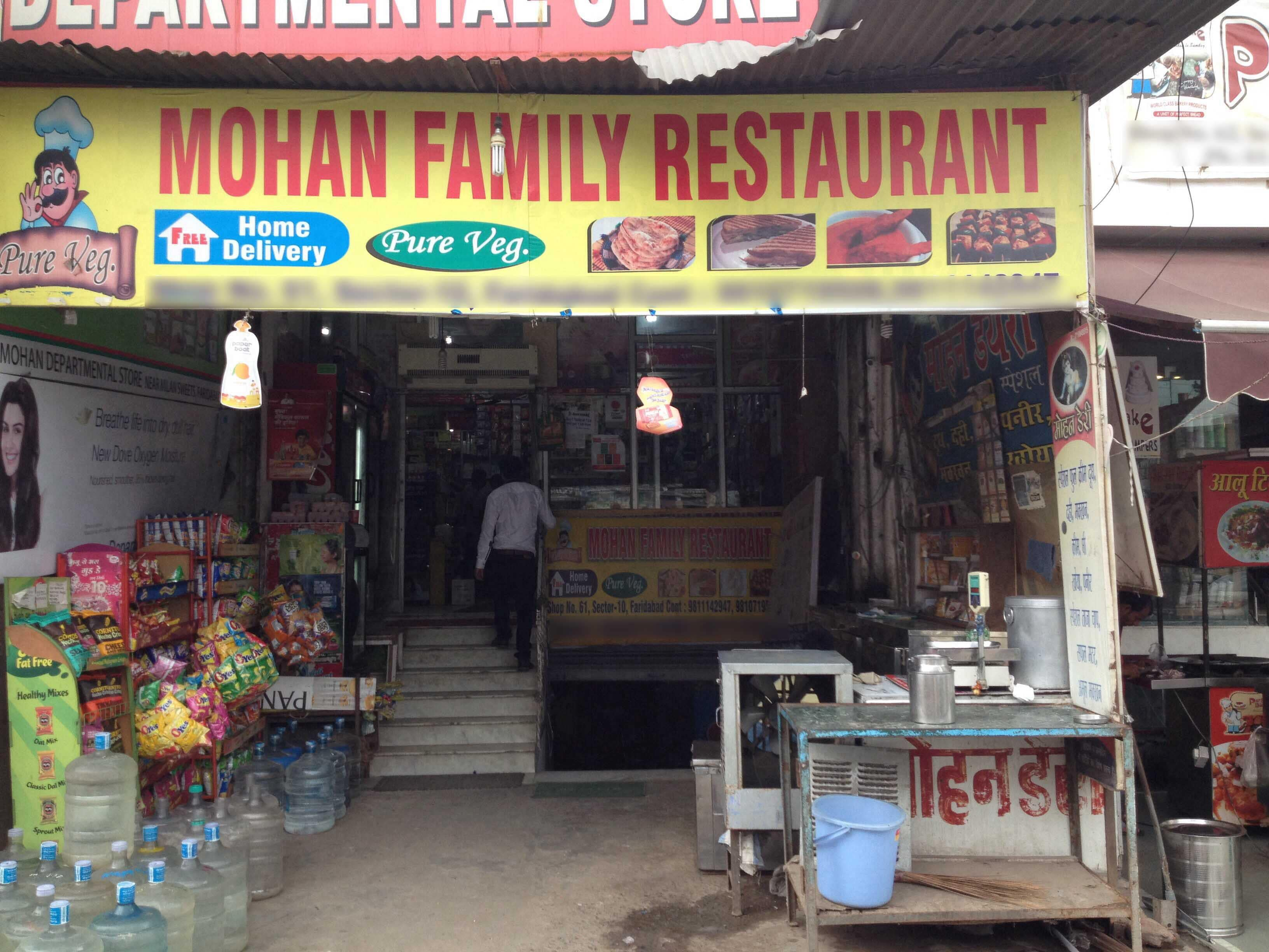 Mohan Family Restaurant - Sector 10 - Faridabad Image