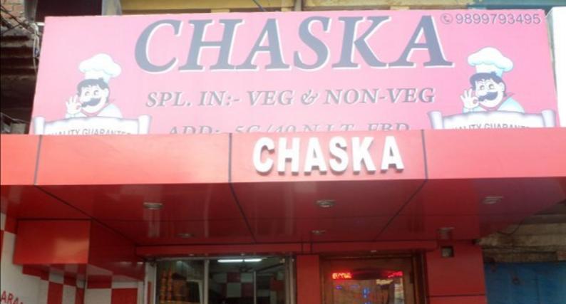 Chaska - NIT - Faridabad Image