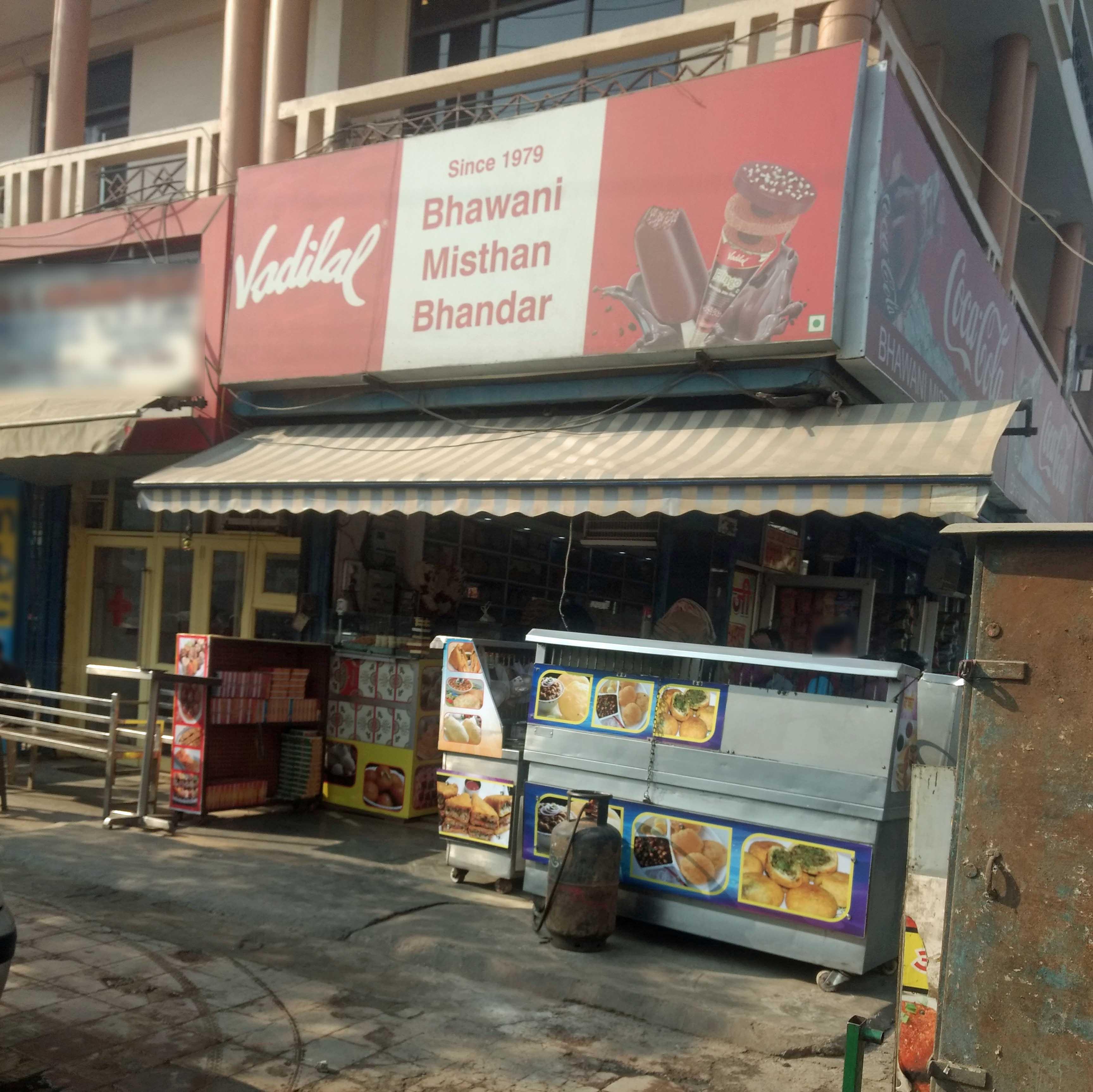 Bhawani Mishthaan Bhandaar - NIT - Faridabad Image