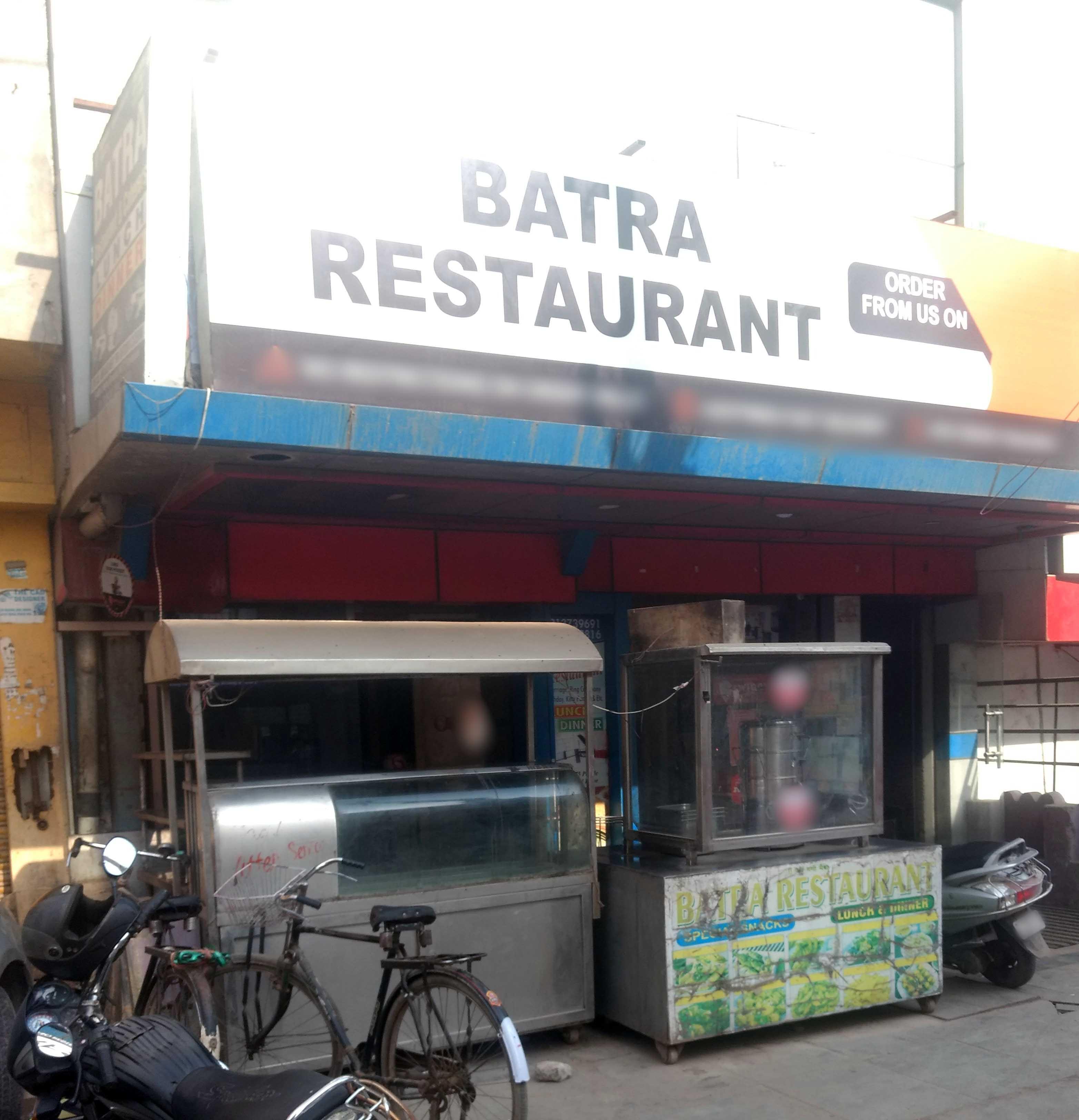 Batra Restaurant - NIT - Faridabad Image