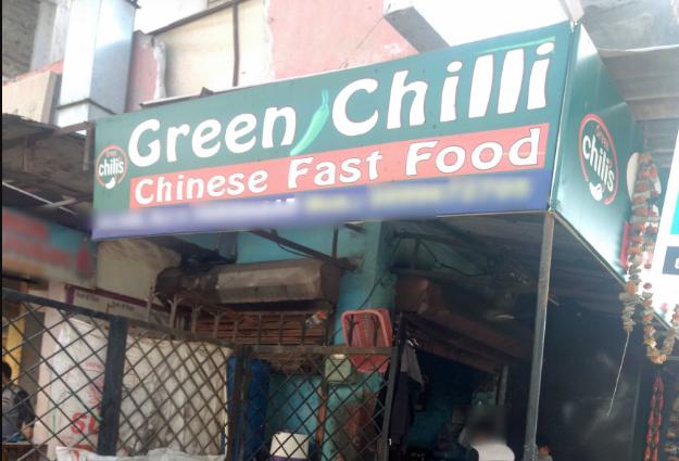 Green Chilli - NIT - Faridabad Image