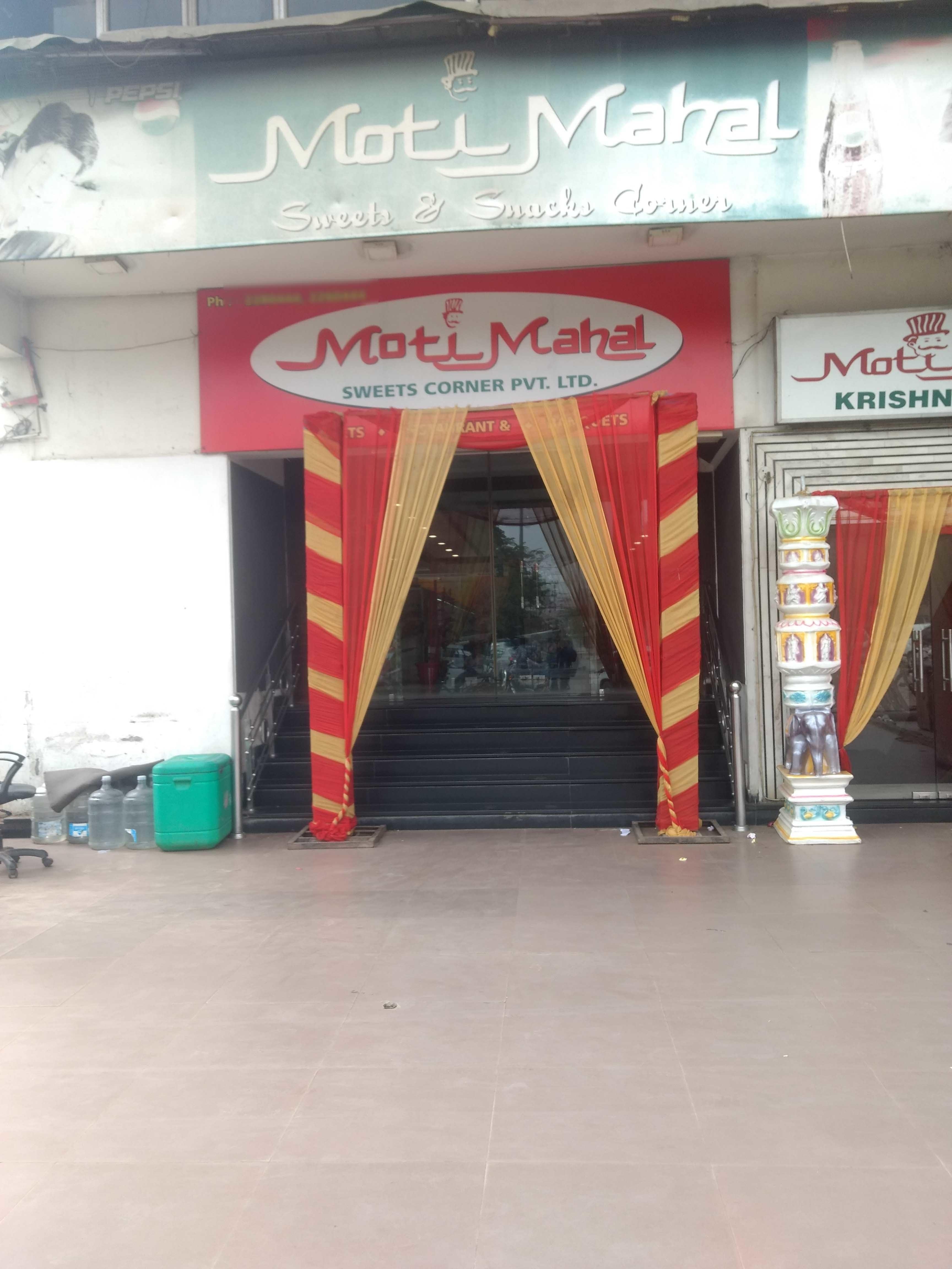 Moti Mahal - Sector 16 - Faridabad Image