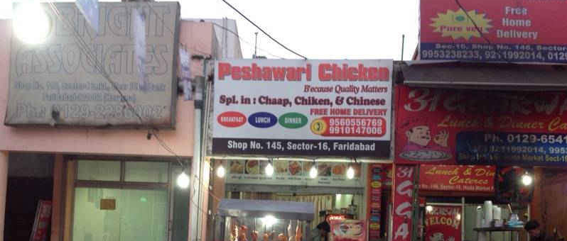Peshawari Chicken - Sector 16 - Faridabad Image