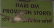Hari Om Super Market - Kandivali - Mumbai Image