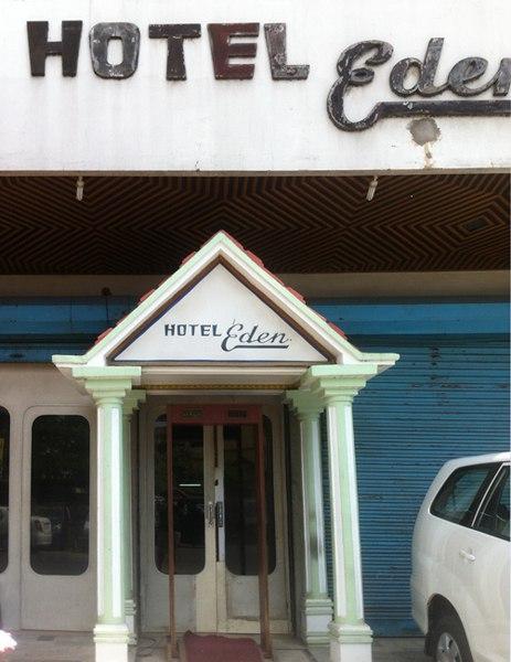 Hotel Eden Paltan Bazar Guwahati Image