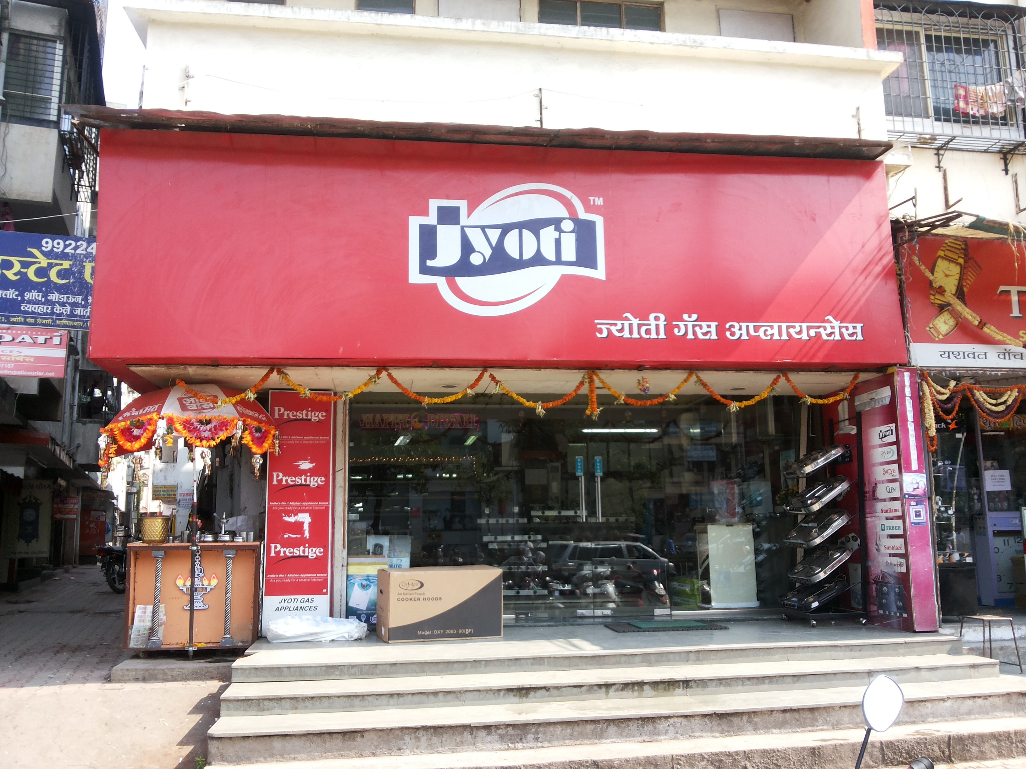 Jyoti Gas Appliances - Pune Image