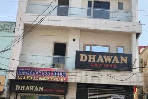 Dhawan Hotel - Karimpura - Ludhiana Image