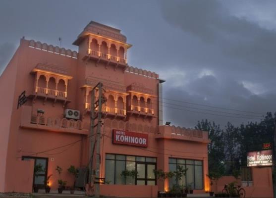Hotel Kohinoor Palace - Pakhowal Road - Ludhiana Image