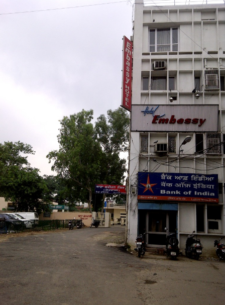 Embassy Hotel - Chaura Bazar - Ludhiana Image