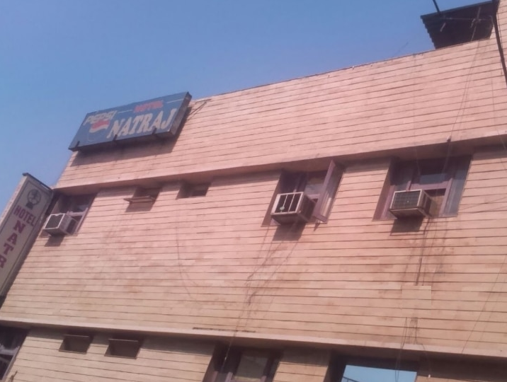 Natraj Hotel - Clock Tower Road - Ludhiana Image