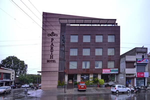 Hotel Parth - Link Road - Ludhiana Image