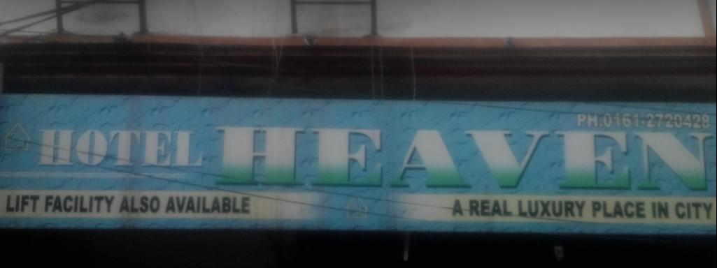 Heaven Hotel - G. T Road - Ludhiana Image