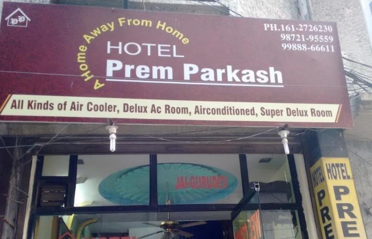 Prem Parkash Hotel - Ghanta Ghar - Ludhiana Image