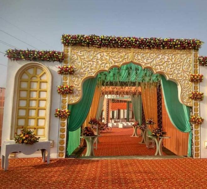 Hotel Empire - Maler Kotla - Ludhiana Image