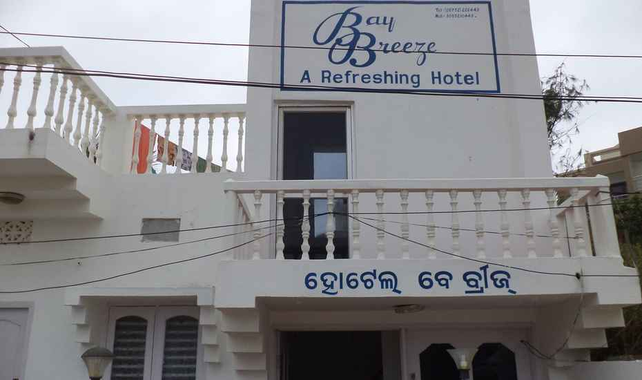 Bay Breeze Hotel - Badasirei - Puri Image