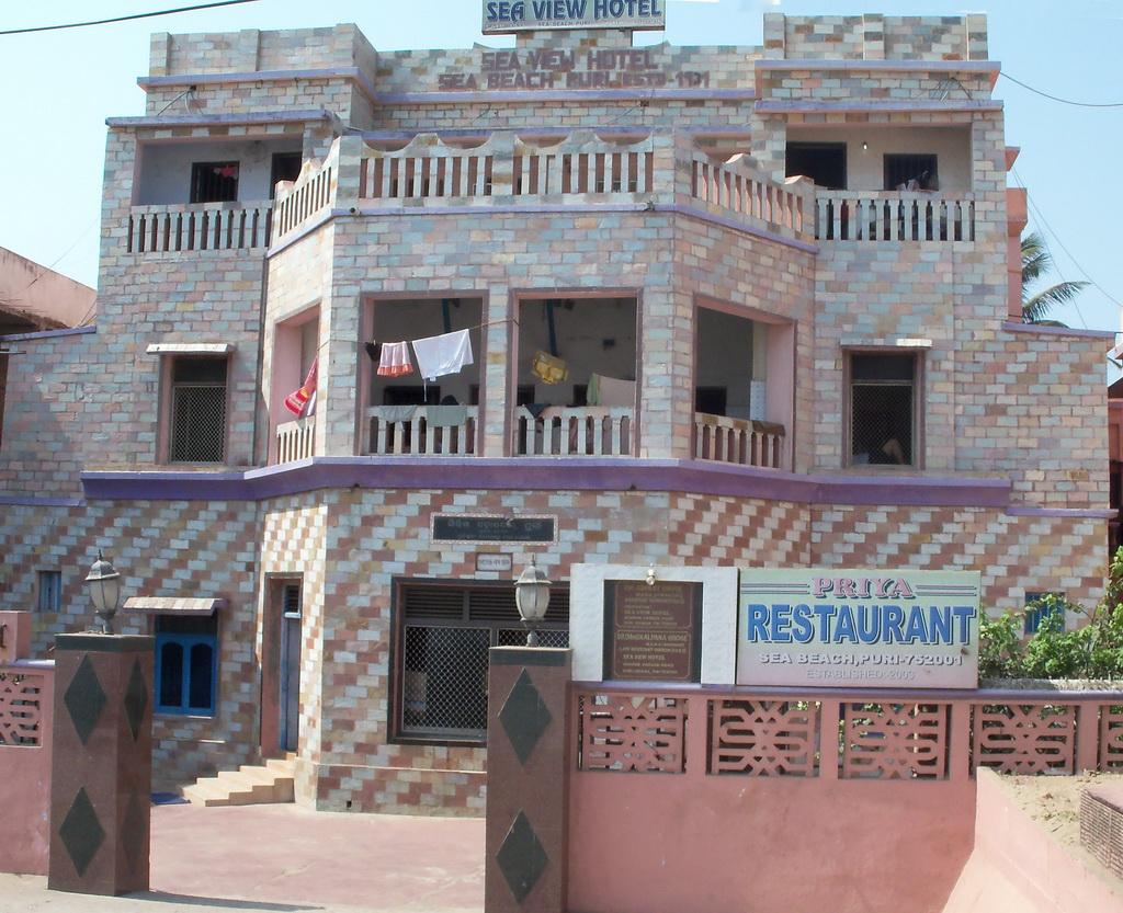 Sea View Hotel Swargadwar Puri Image