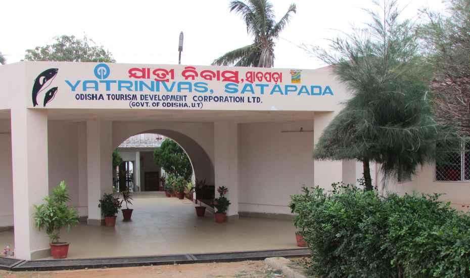 Yatrinivas Satpada - Brahmagiri Road - Puri Image