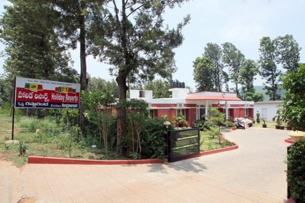 Hotel Holiday Inn Vihar - Araku Valley Image