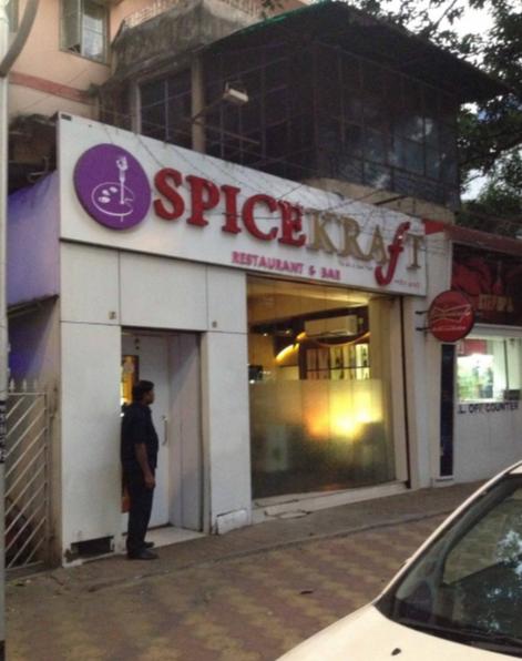 Spice Kraft - Ballygunge - Kolkata Image