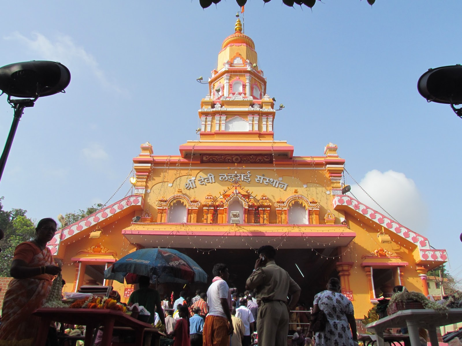 Shree Lairai Devi Devasthan - Goa Image