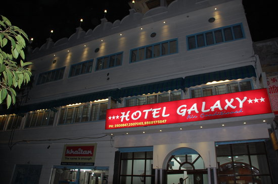Hotel Galaxy - Civil Lines - Aligarh Image