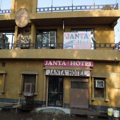 Hotel Janta - Aligarh Image
