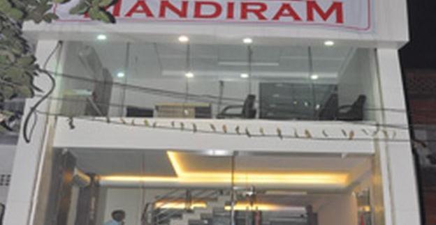Hotel Mandiram - South Malaka Rambagh - Allahabad Image