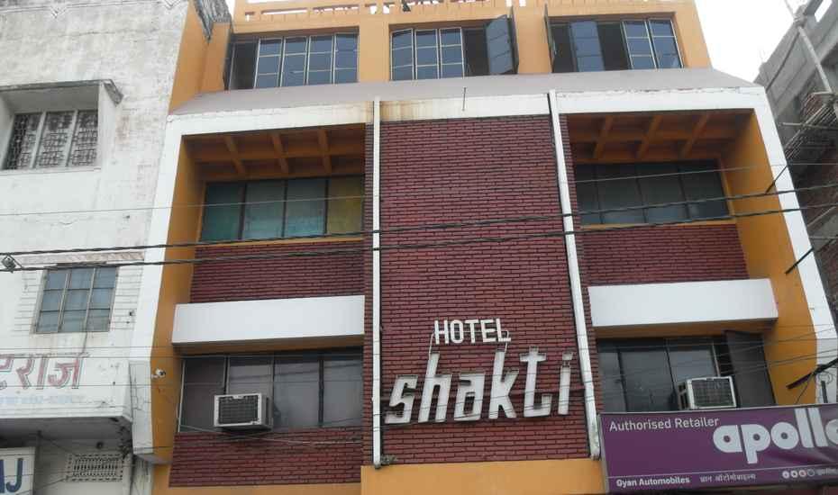 Shakti Hotel - Ram Bagh - Allahabad Image
