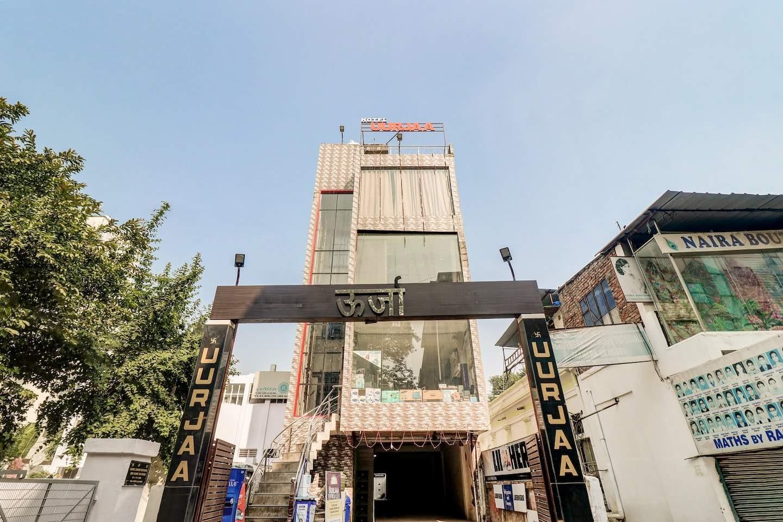 Sita Kunwar Hotel - Leader Road - Allahabad Image