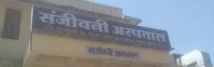 Sanjivani Hospital & Medical Research Institute - Sodala - Jaipur Image