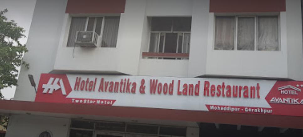 Avantika Hotel - G T Road - Asansol Image