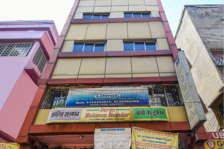 Hotel Baijnath - S B Raha Lane - Asansol Image