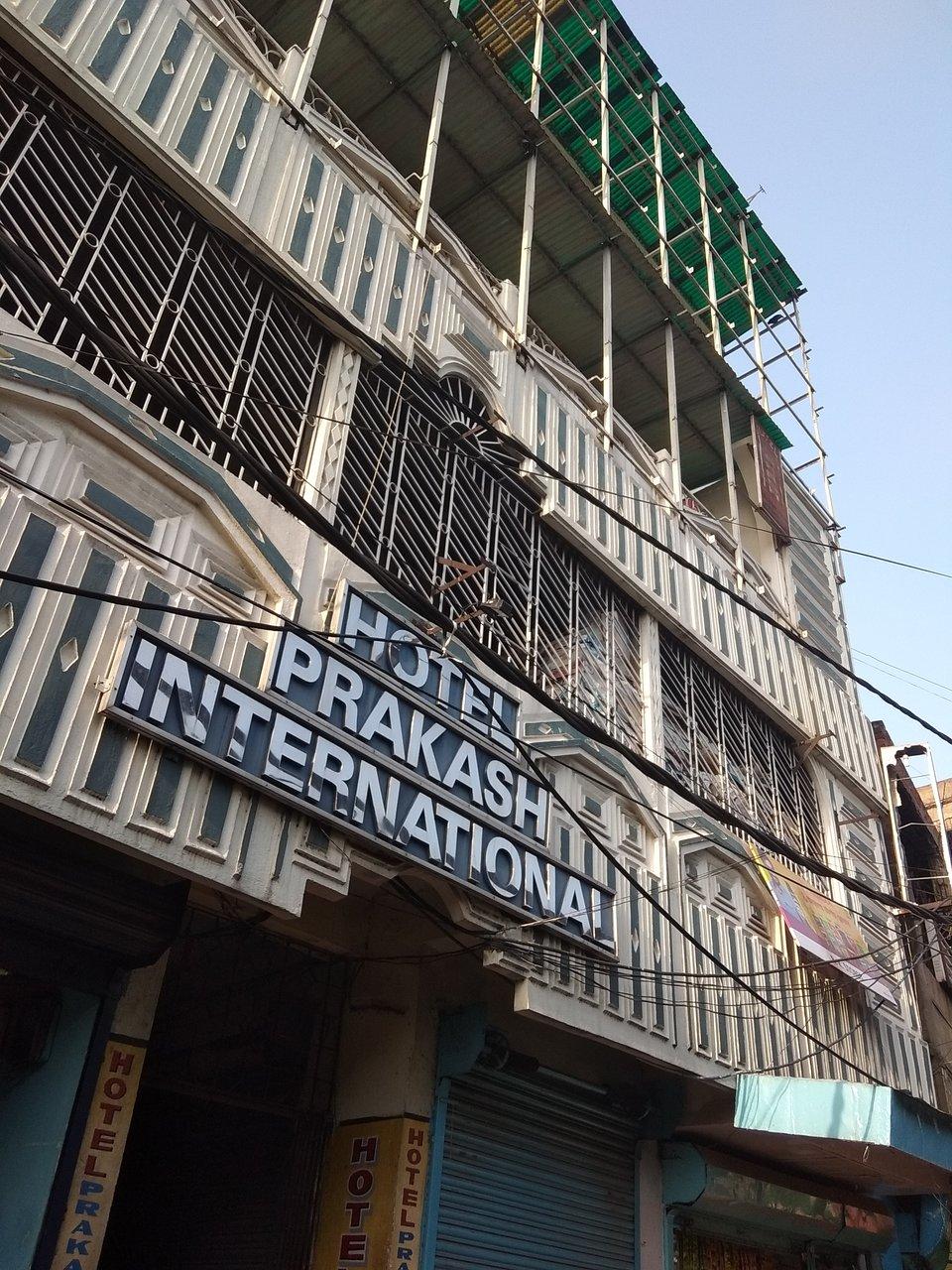 Hotel Prakash International - Pathak Bari - Asansol Image