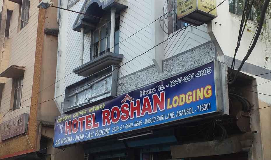 Roshan Hotel - G T Road - Asansol Image